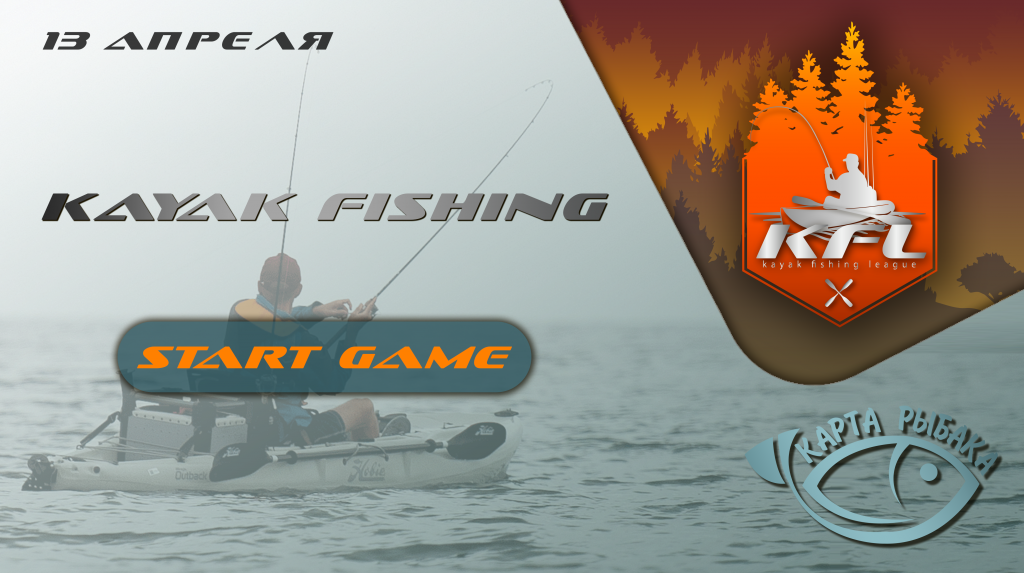 kayak fishing league start game