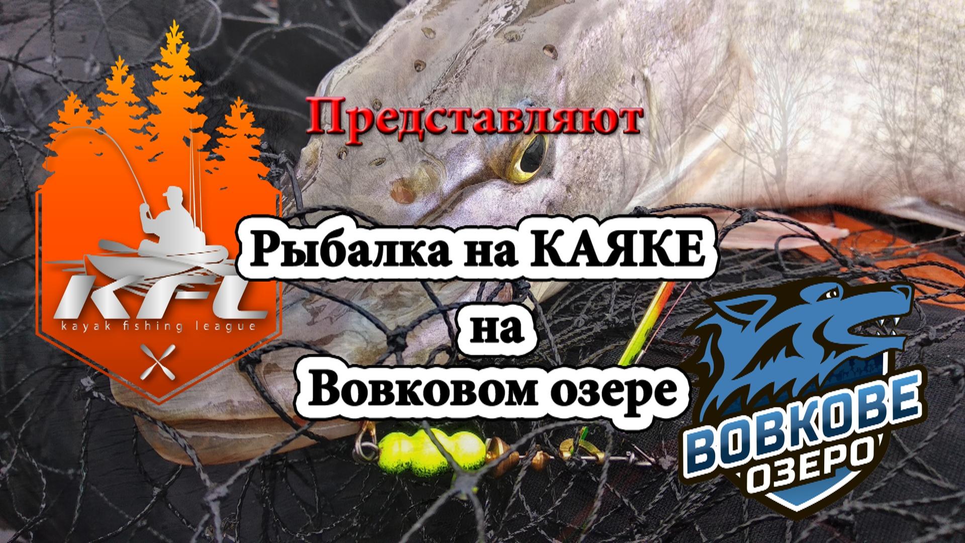 Каяк для рыбалки Купить в Украине
